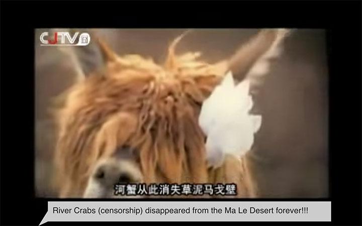 03_China_Video_Still_GBsmaller